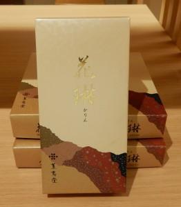 ㊼線香 花琳(小) 現代的でやさしい 白檀の香り