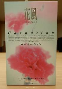 線香 花風  自然の香り カーネーション(大) 約180g 約25分