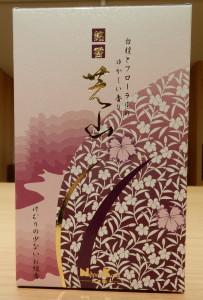 銘香 芝山  白樺とフローラルの ゆかしい香り